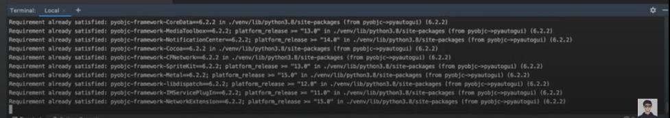 Python Command Installation